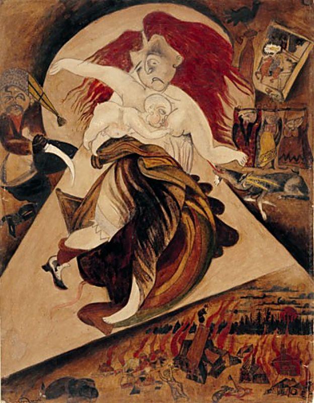 Рыбак, Киевский погром 1919 г