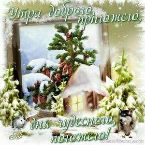 https://img-fotki.yandex.ru/get/766539/131884990.ee/0_16030a_f5d2f7d3_M.jpg