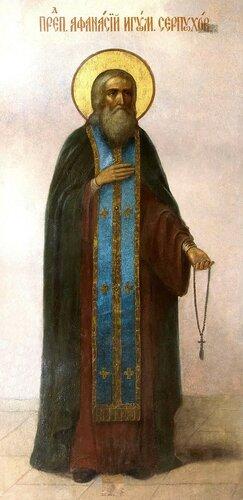 Святой Преподобный Афанасий Высоцкий Старший.