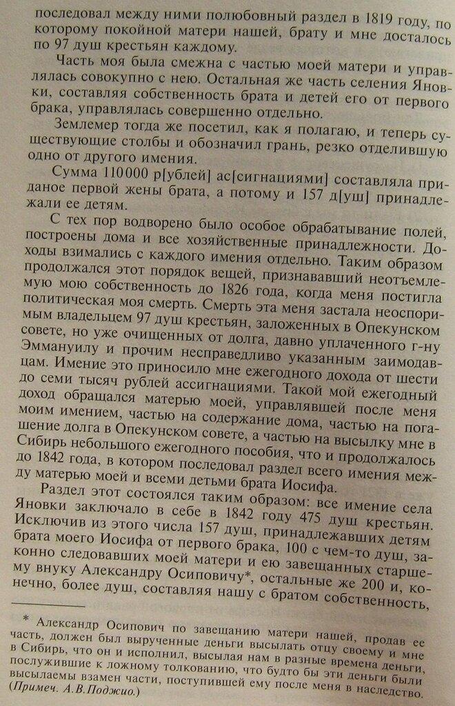 https://img-fotki.yandex.ru/get/766539/199368979.111/0_223687_d713f412_XXL.jpg