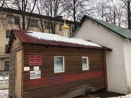 Новью вКиеве подожгли церковь УПЦМП