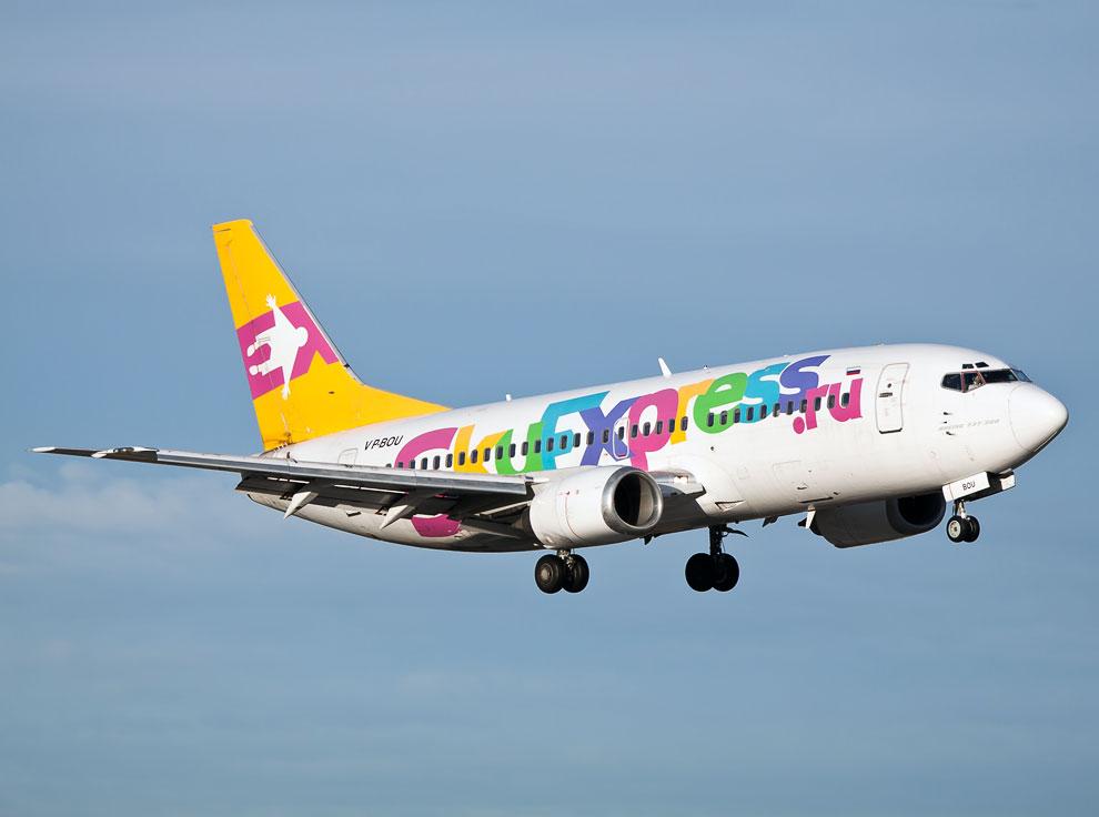Тип 2: Middle    Большинство авиакомпаний-дискаунтеров принадле
