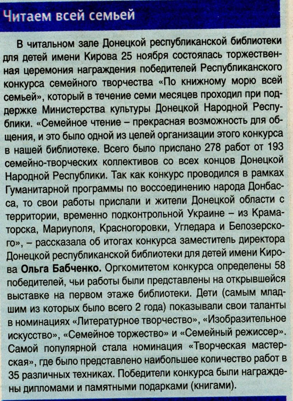 https://img-fotki.yandex.ru/get/766539/288729356.1cd/0_1f7a8e_837d3f48_orig