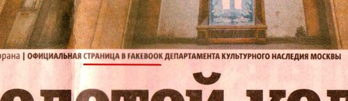 Fakebook2.JPG