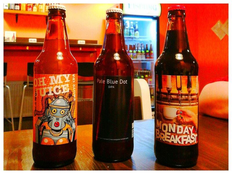 Четыре Пивовара в Вите надо выпить