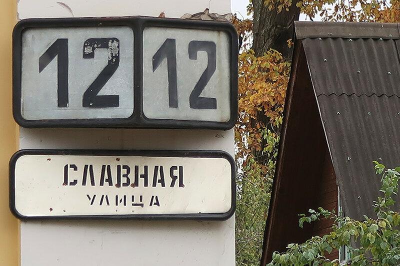 https://img-fotki.yandex.ru/get/766539/31421786.ab/0_12de79_b3b815e_XL.jpg