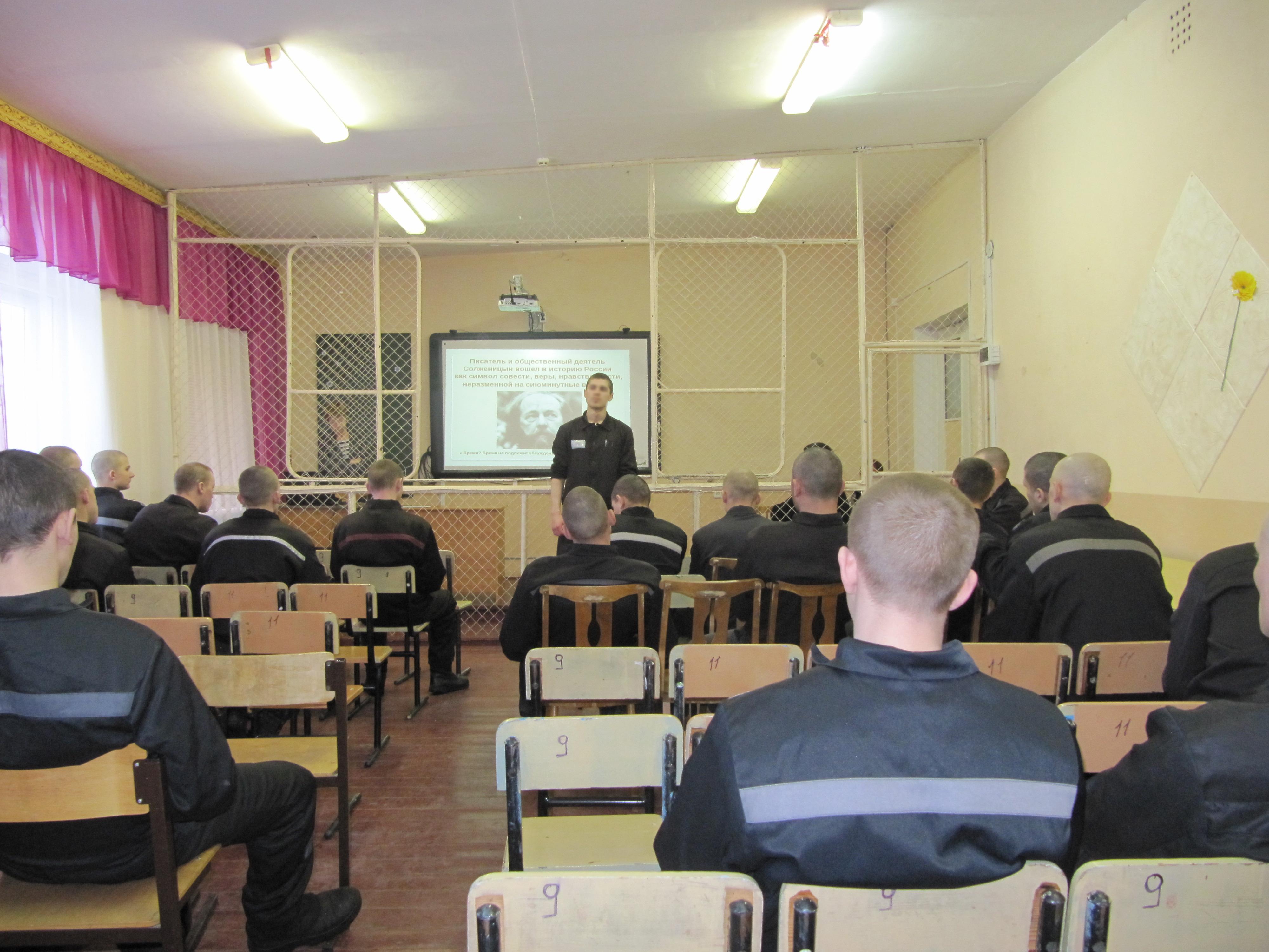 20180213-В школе исправительной колонии №7 состоялся литературный вечер «Жить не по лжи»-pic1
