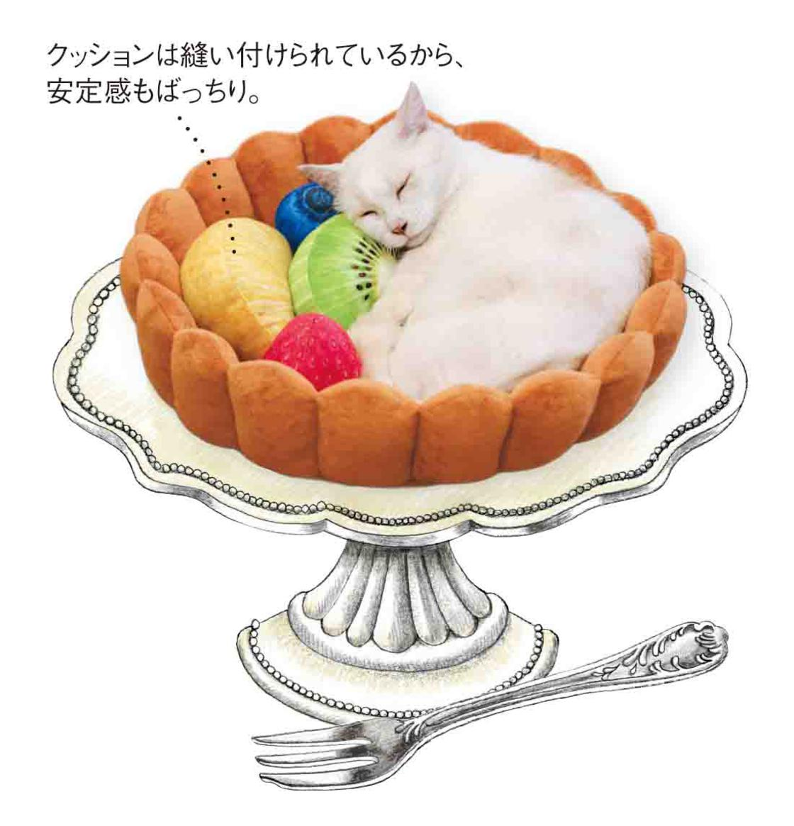 This cute Japanese accessory turns your cat into a fruit tart