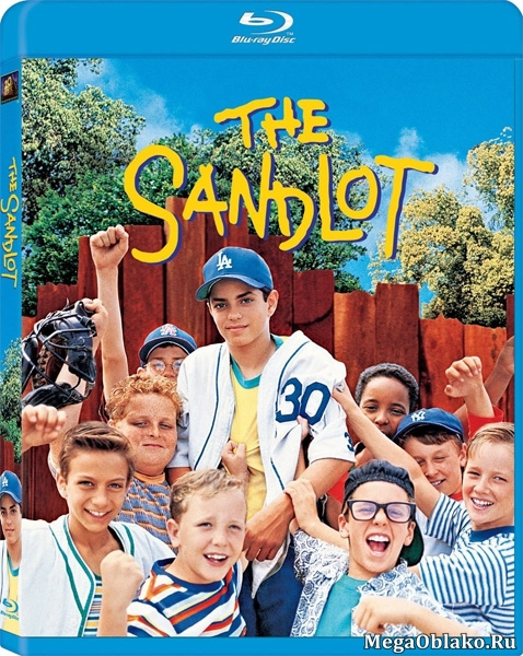 Площадка / The Sandlot (1993/BDRip/HDRip)