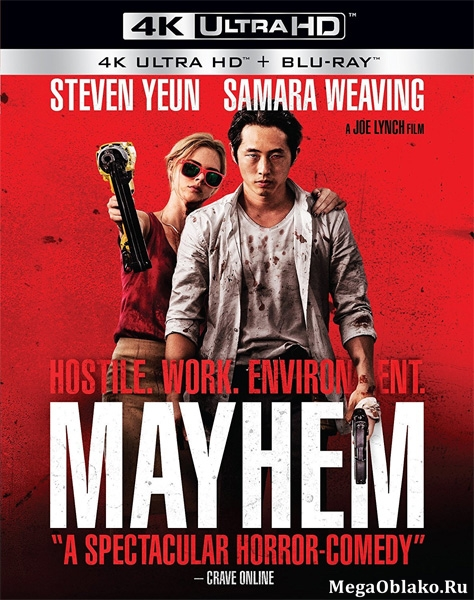 Эксперимент «Офис» 2 / Mayhem (2017) UltraHD 4K 2160p