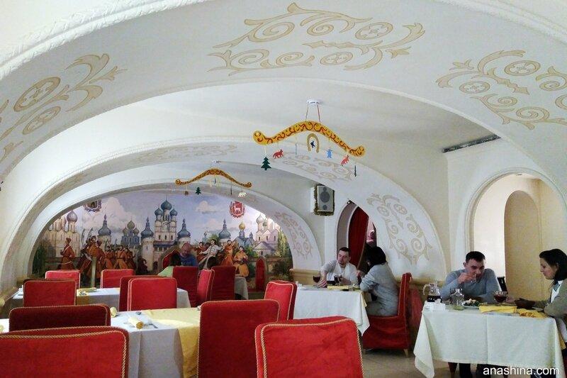 """В ресторане """"Иоанн Васильевич"""", Ярославль"""