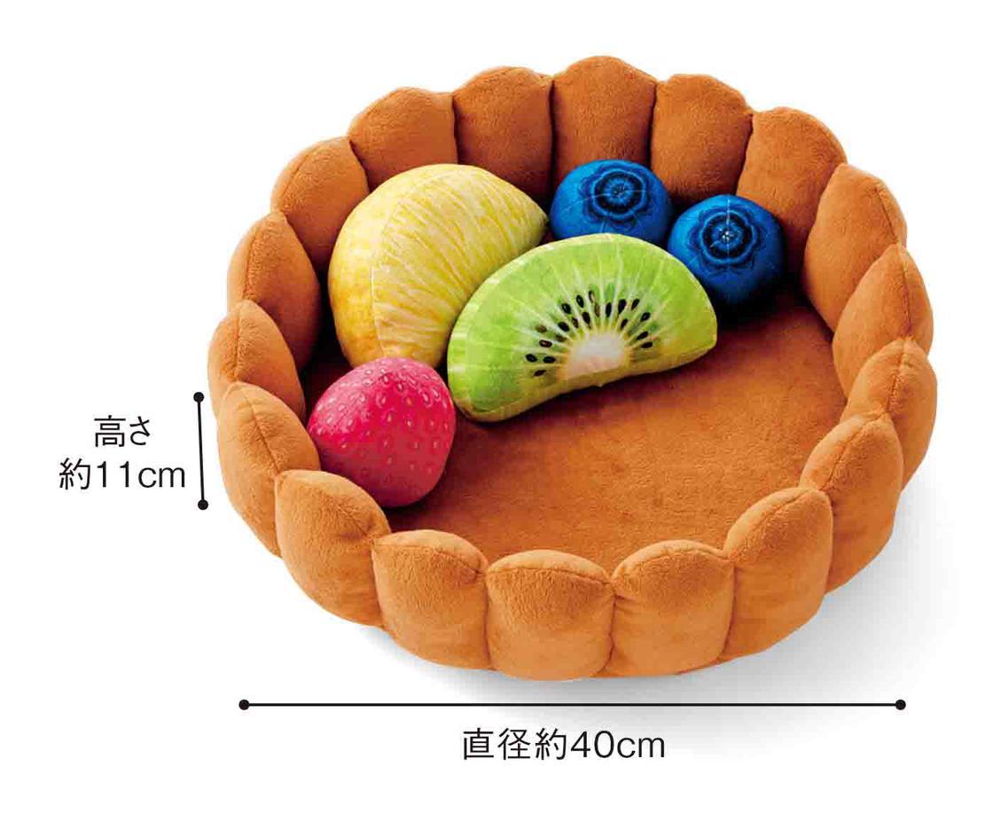 Cet accessoire japonais transforme votre chat en tarte aux fruits