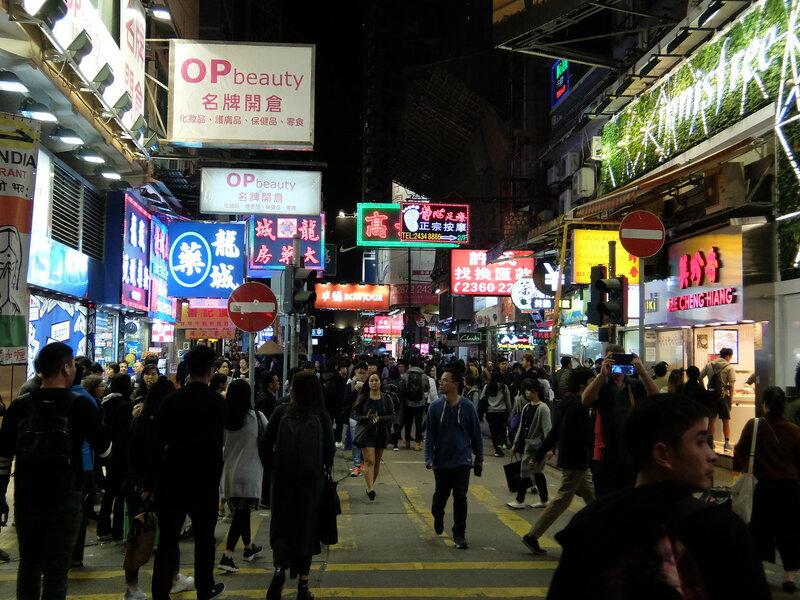 Гонконг - Район Чимсачей