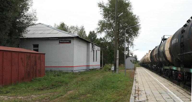 Вокзал и пассажирская платформа