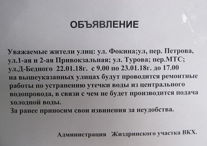 https://img-fotki.yandex.ru/get/766539/7857920.7/0_ae9cc_556bbaf6_orig.jpg