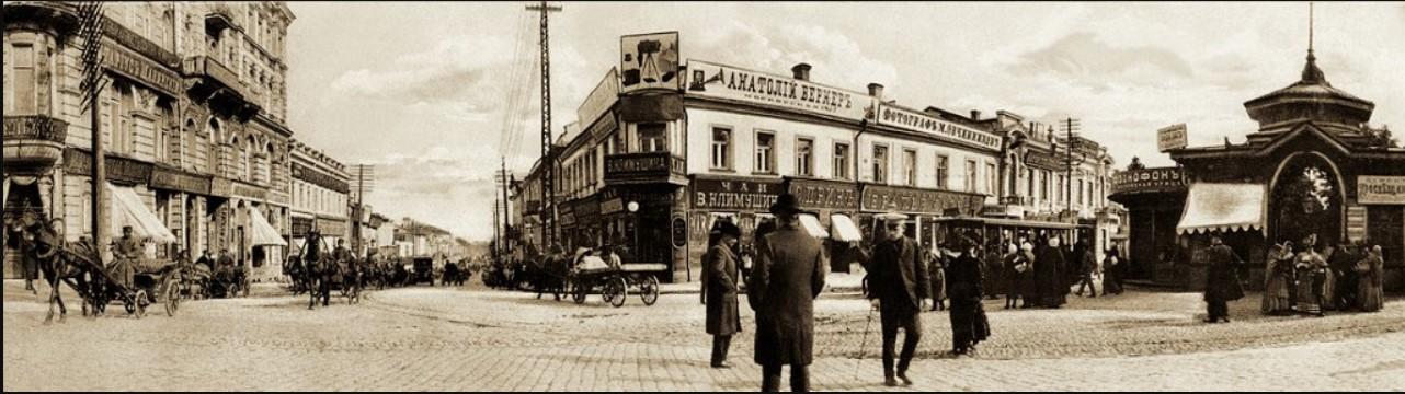 Вид на юго-восточную часть Николаевской площади от пересечения с Московской улицей