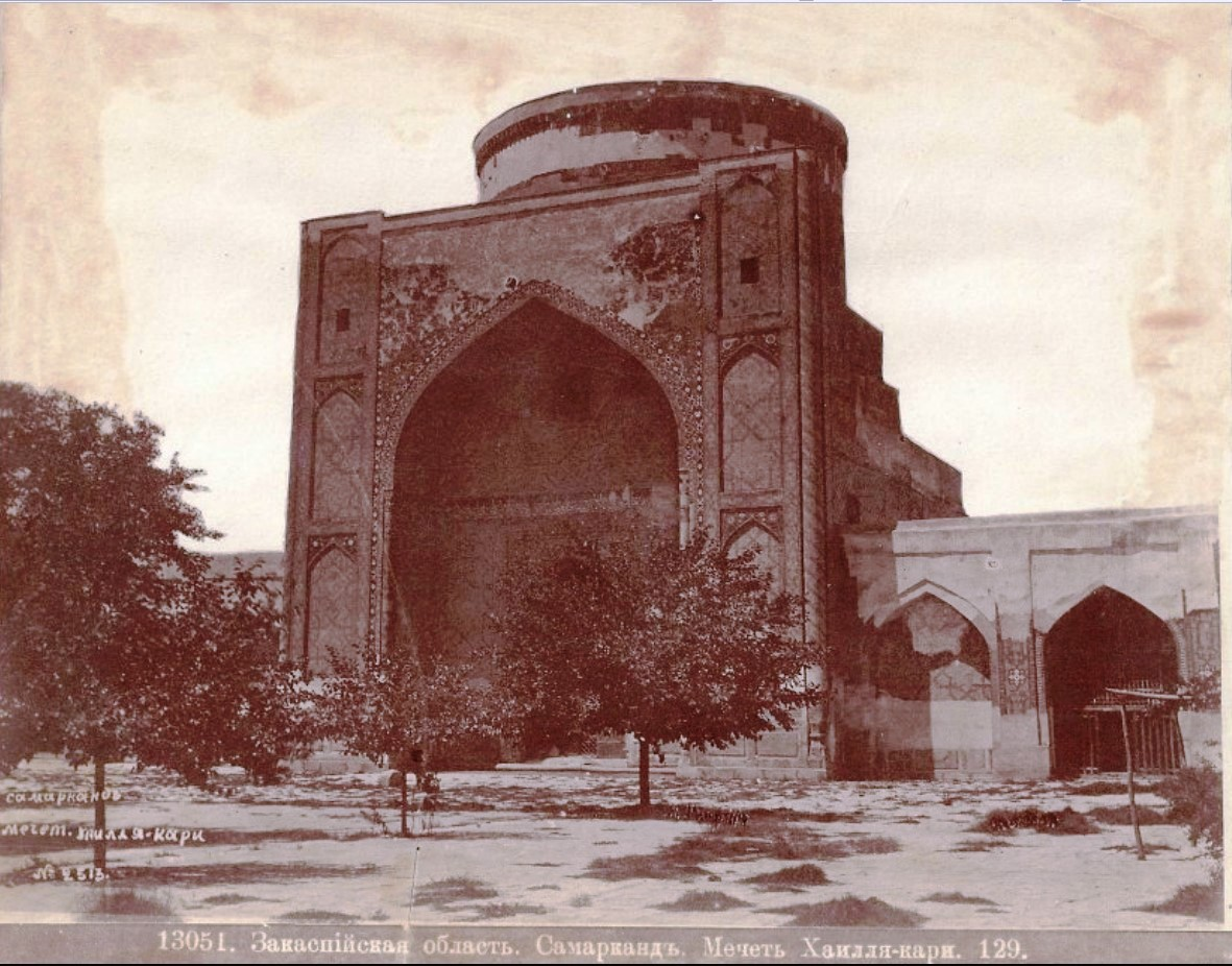 Мечеть Хаиля-Кари