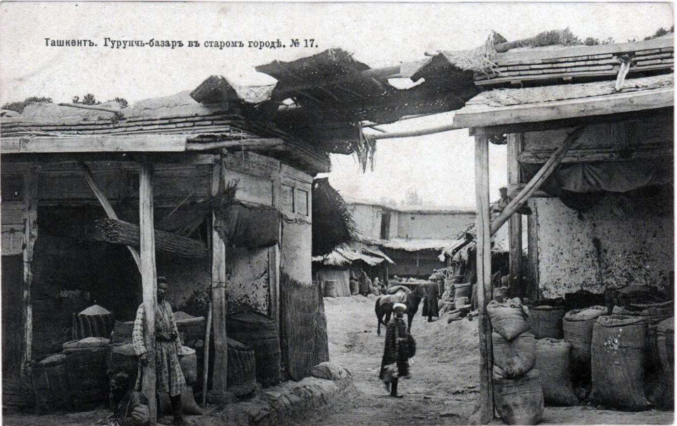 Рисовый базар в старом городе