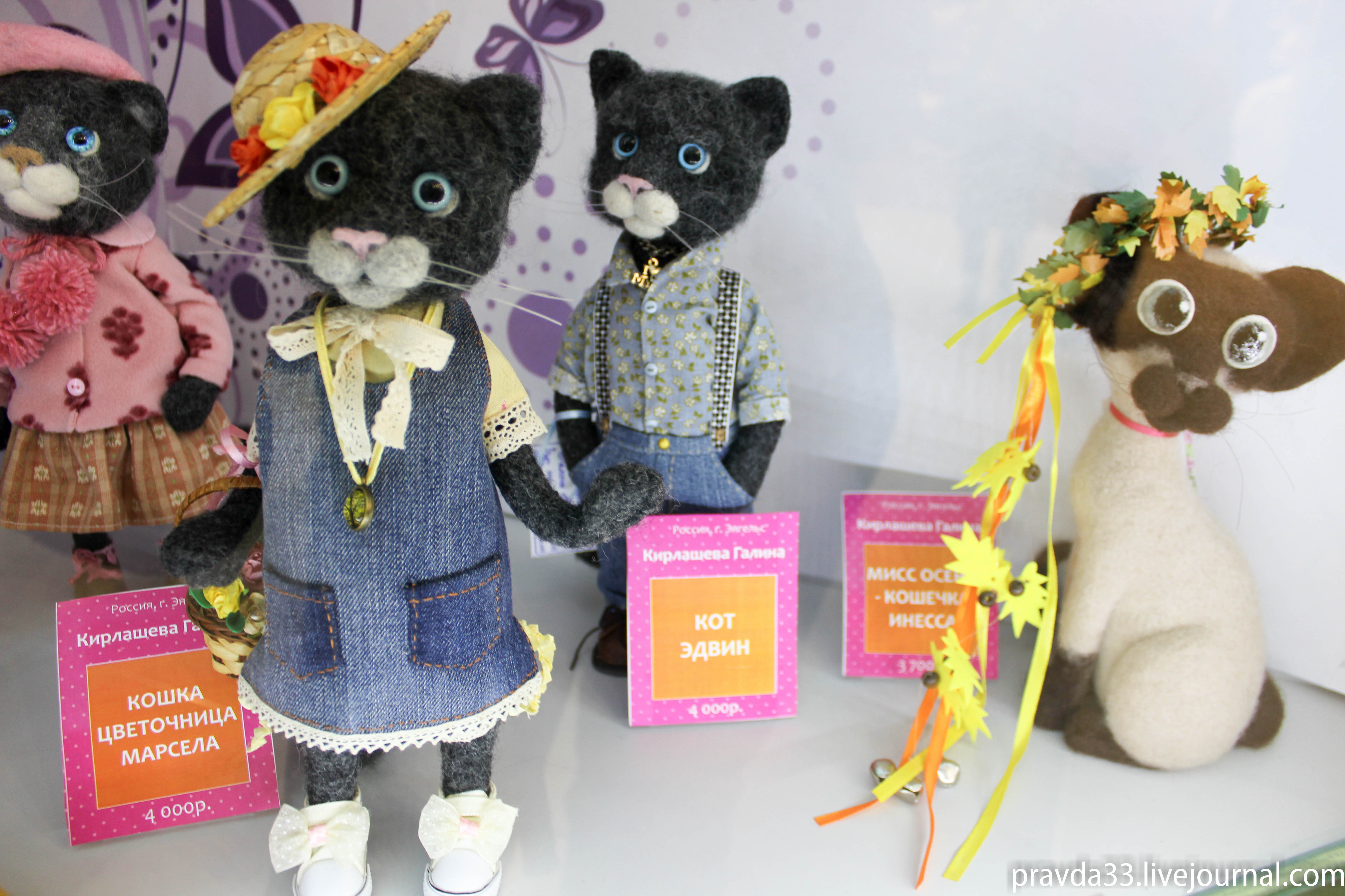 Выставка кукол в Триумфе 2017-30.jpg