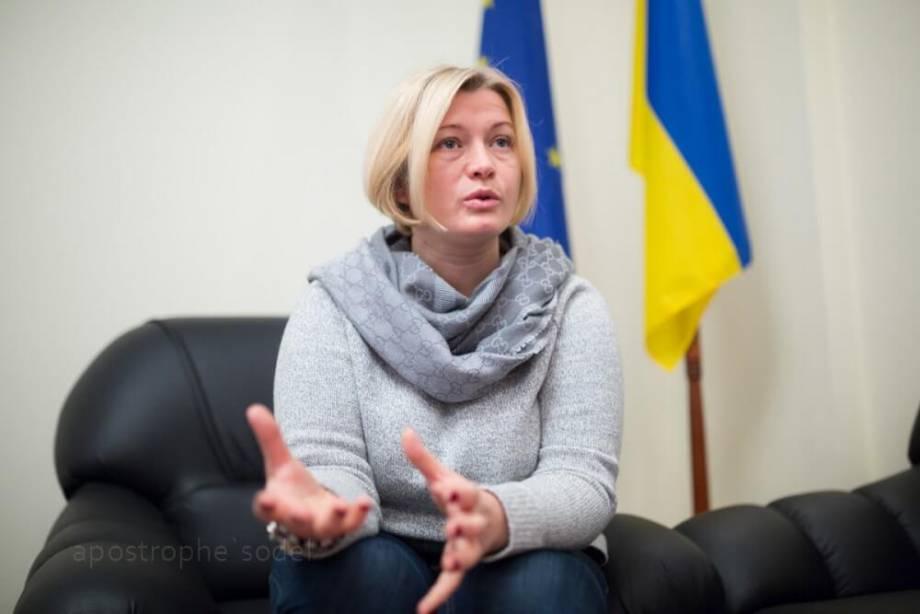 12 вопросов о реинтеграции Донбасса