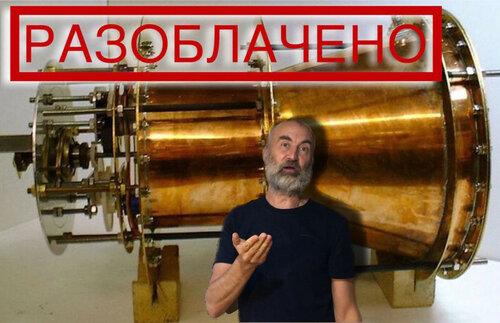 https://img-fotki.yandex.ru/get/766807/158289418.47b/0_1827dc_d6039ea0_L.jpg