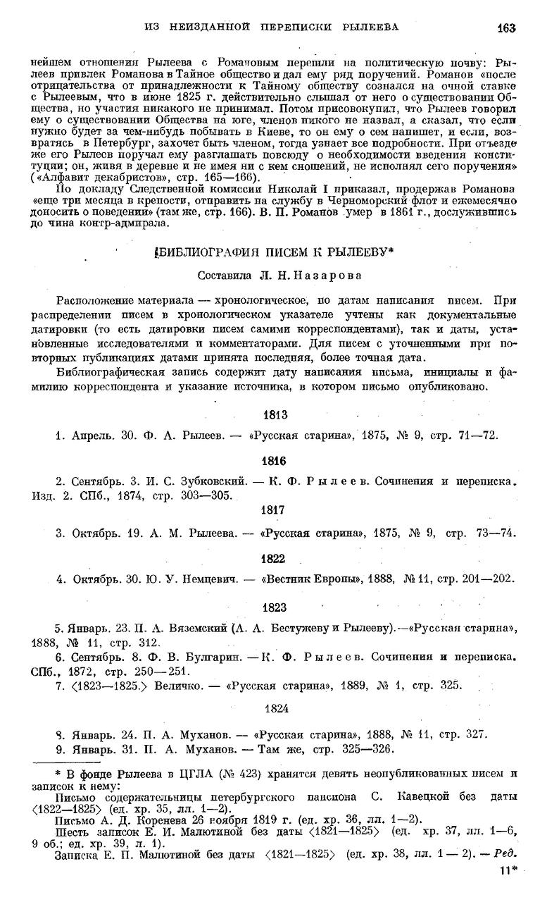 https://img-fotki.yandex.ru/get/766807/199368979.112/0_223888_458a4965_XXXL.png