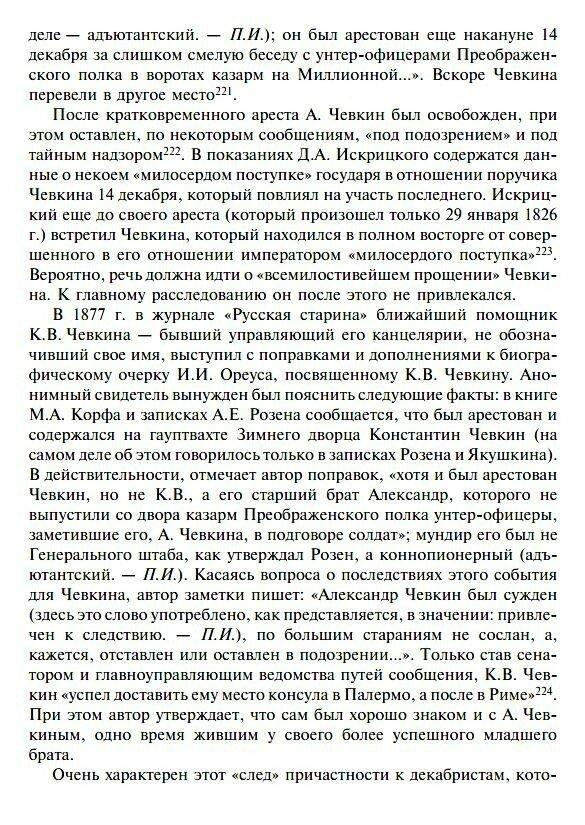 https://img-fotki.yandex.ru/get/766807/199368979.1aa/0_26f6aa_c4b73385_XXL.jpg