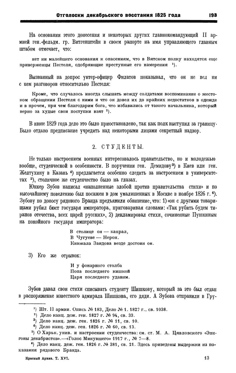 https://img-fotki.yandex.ru/get/766807/199368979.af/0_217722_8a239791_XXXL.png