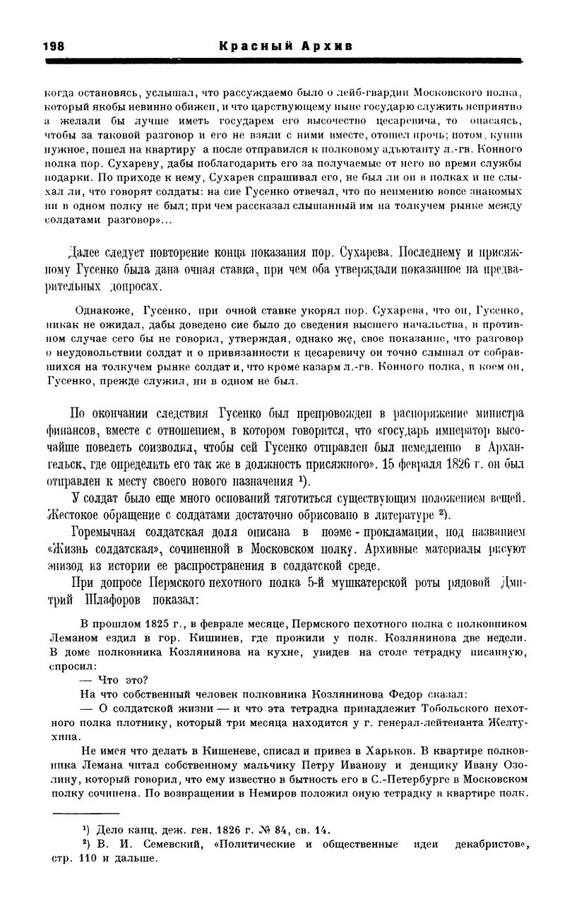 https://img-fotki.yandex.ru/get/766807/199368979.af/0_217727_38ea2c25_XXXL.png