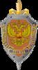 Военно-патриотическое объединение Южнобутовских клубов провело мероприятие к Дню Спецназа ФСБ