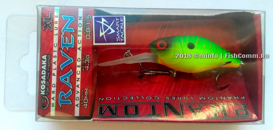 Купить воблер Kosadaka Raven XL 40F MHT (Косадака Равен ХЛ 40Ф цвет МХТ)