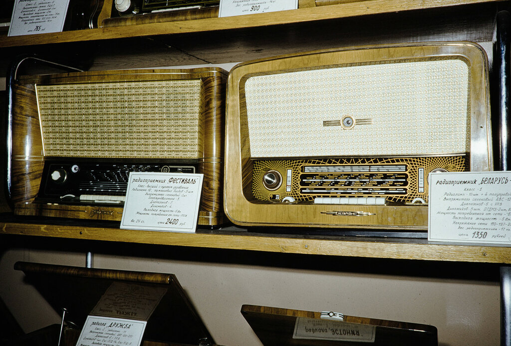 Russia, radios for sale at store in Moscow