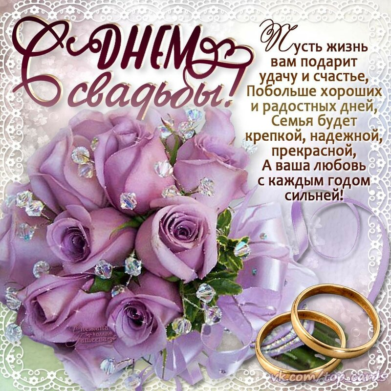 красочные поздравления для свадьбы предложить вашему вниманию