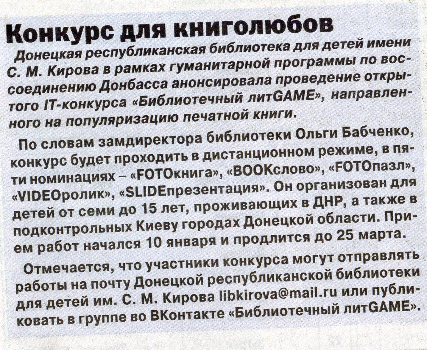 https://img-fotki.yandex.ru/get/766807/288729356.1cd/0_1f7a90_41223750_orig