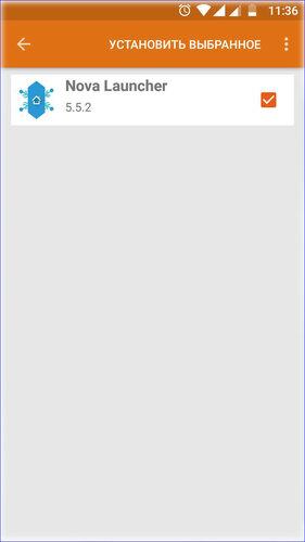 Aptoide - Уйти из-под опеки - Helpix