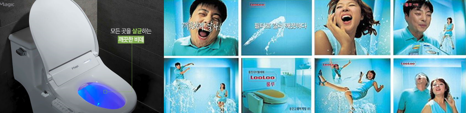 Повседневная техника в Корее