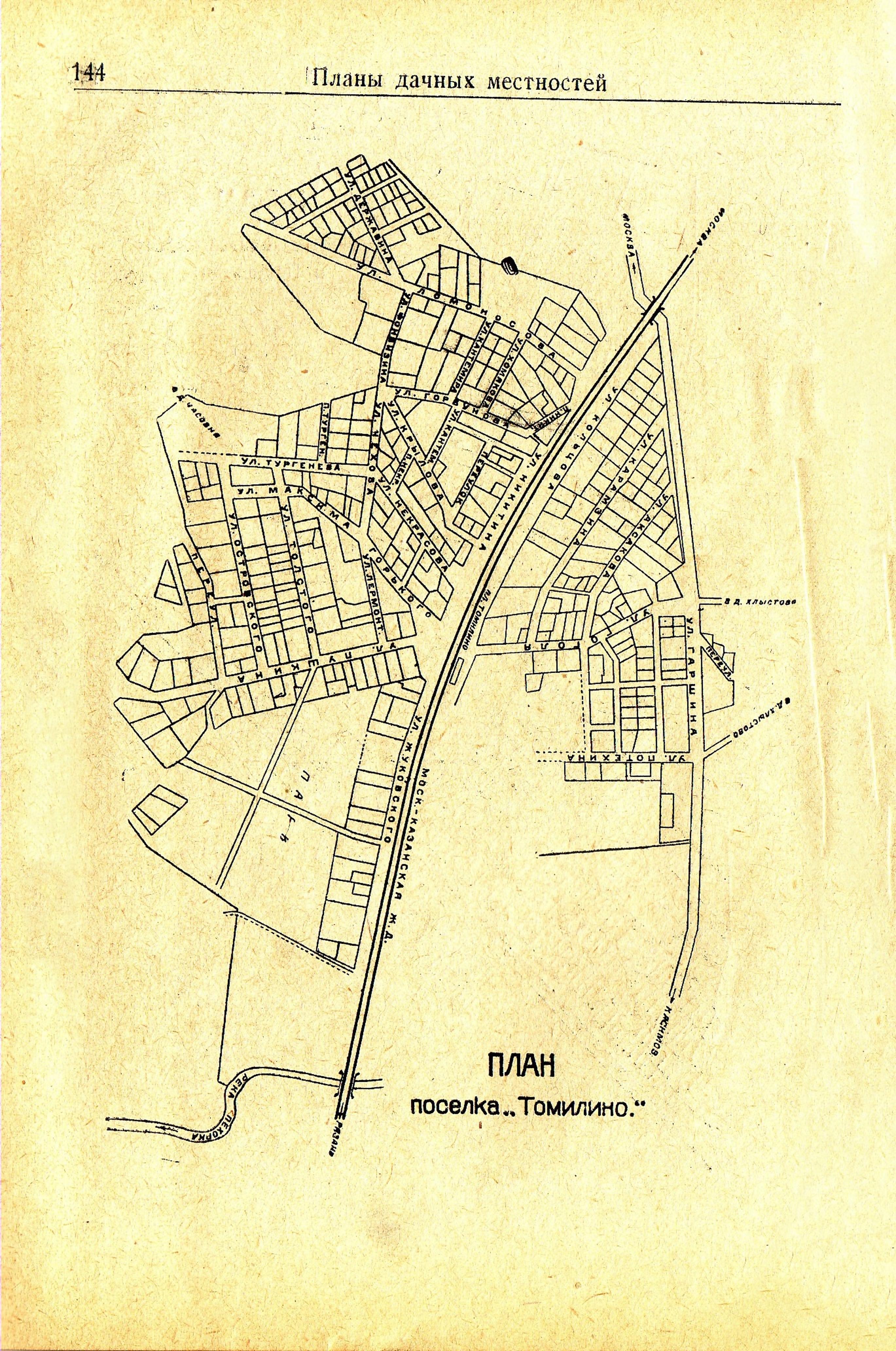 144. План поселка «Томилино»