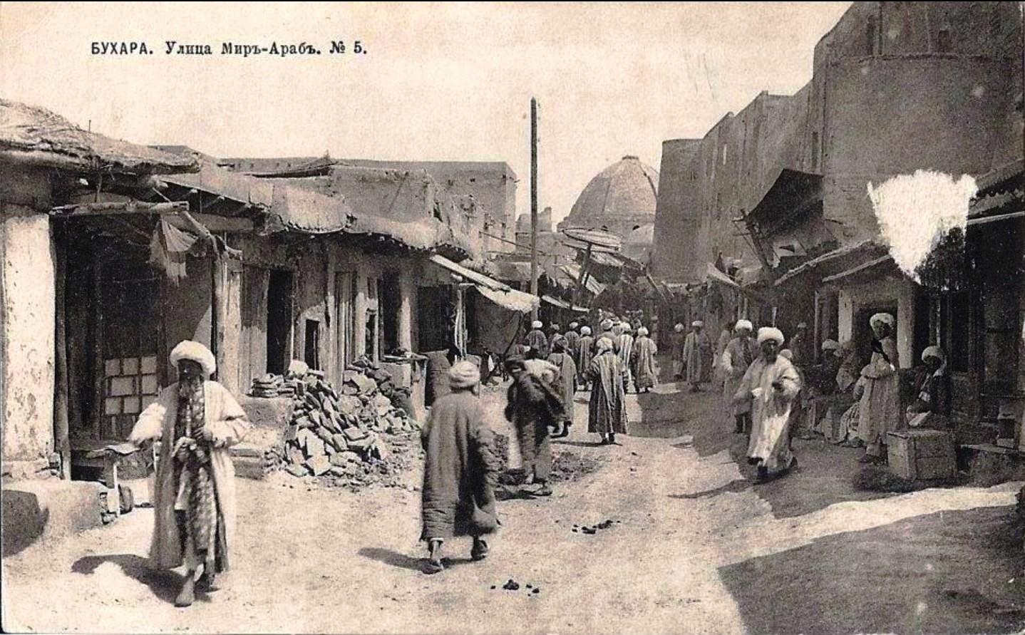 Улица Мир-Араб