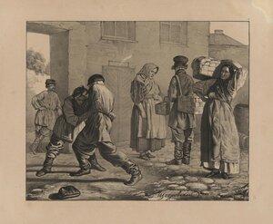 11 а. Ямщик, слесарь, работник с табачной фабрики, дворничиха, продавец брусники, белошвейка из порядочного дома