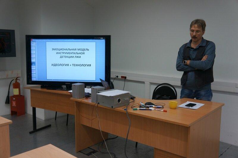 Сергей Владимирович Поповичев в МГУ