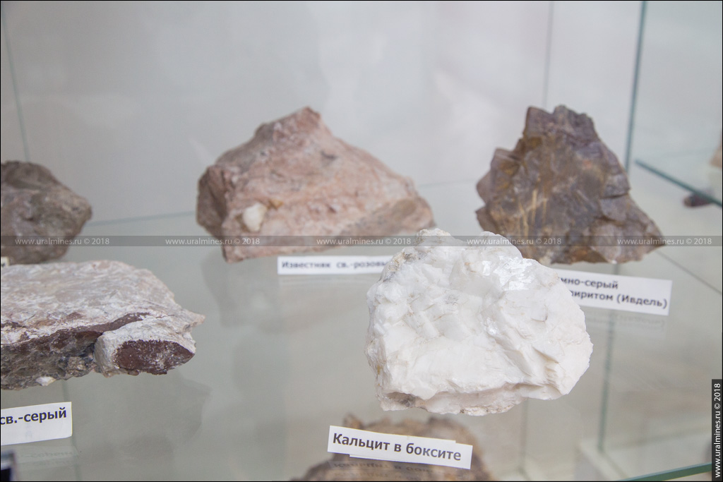 Музей истории АО «СУБР»