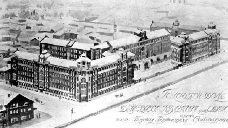 Городской дом дешевых квартир им. Солодовникова Г.Г. на 2-й Мещанской 1910.