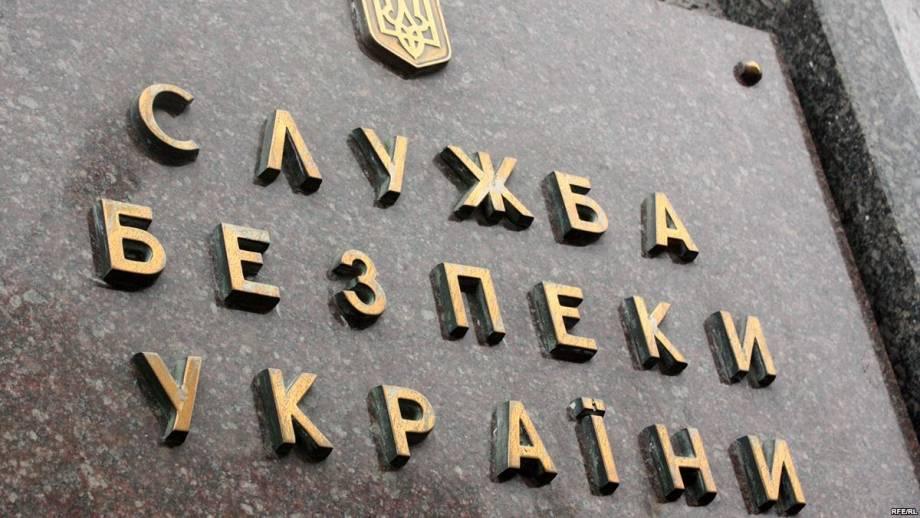 СБУ: об антиукраинской деятельности 13 российских дипломатов МИД сообщали