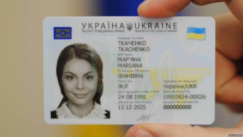 Правительство отменило возможность оформить паспорт гражданина Украины в форме книжечки