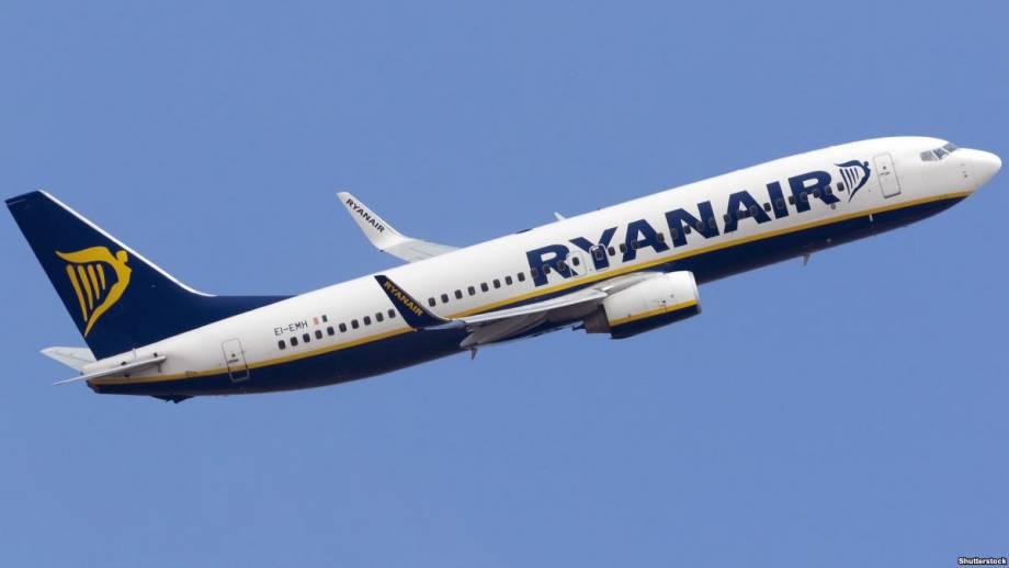 Как открывать мир с Ryanair: советы украинских путешественников