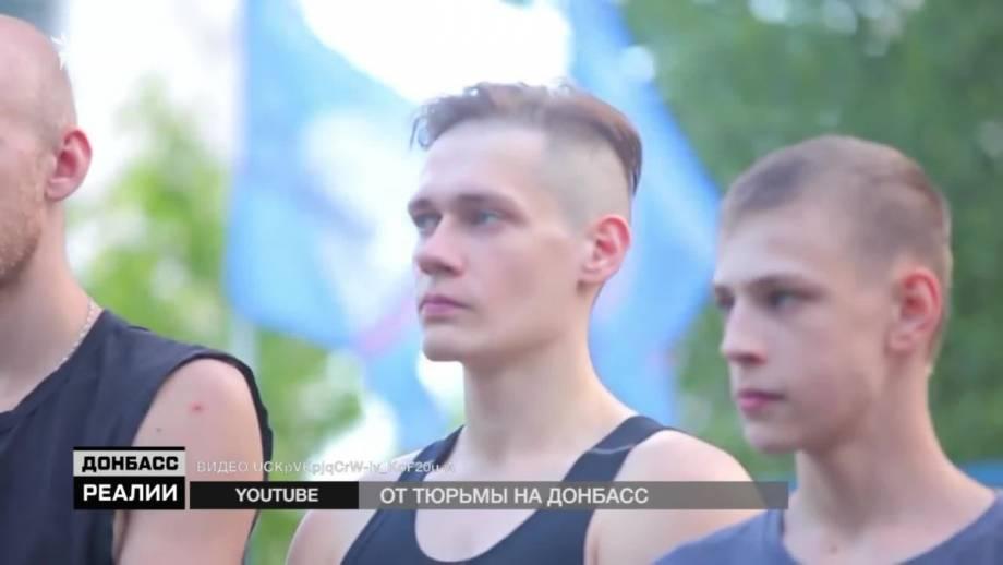Российские экстремисты прячутся от тюрьмы на оккупированной части Донбасса (видео)