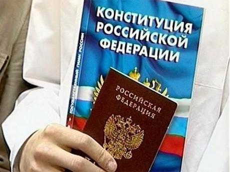 Открытки. С Днем Конституции России