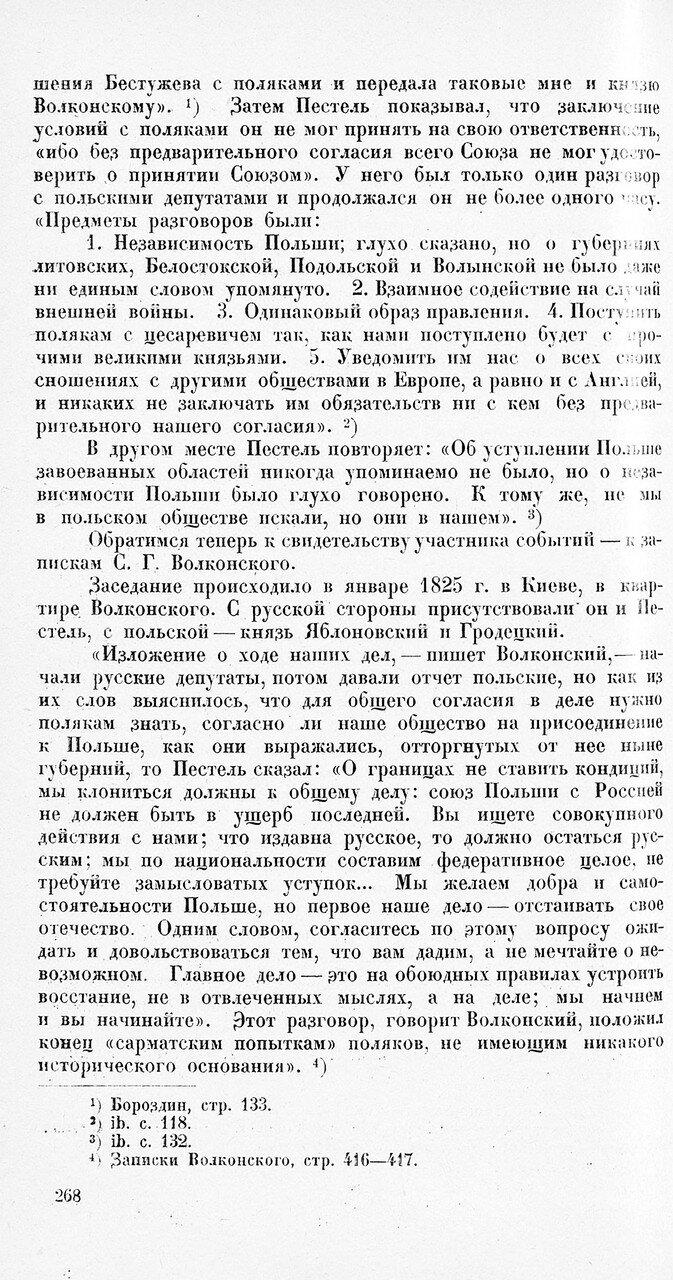 https://img-fotki.yandex.ru/get/767151/199368979.116/0_223f6e_4db5abc3_XXXL.jpg
