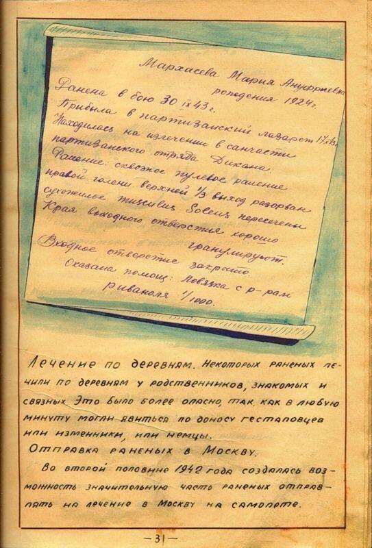 https://img-fotki.yandex.ru/get/767151/199368979.140/0_26c6e6_74ec3b38_XL.jpg