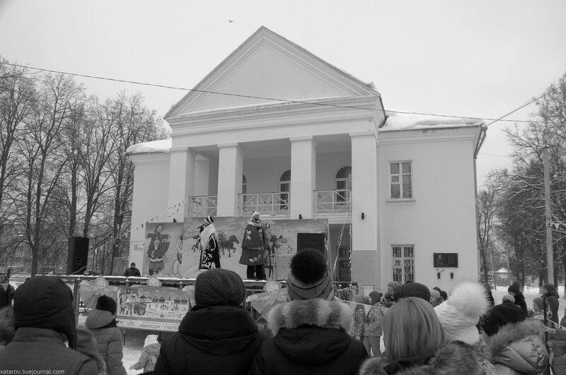 Проводы зимы в Балабаново. 18 февраля 2018 года
